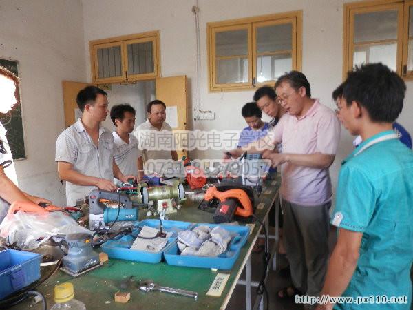 电动机维修培训班